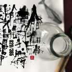 人間万事塞翁馬 whatever will be, will be 書道作品 japaneseart japanesecalligraphy