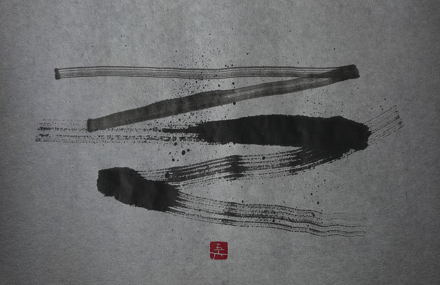 ⋛ 大きいか等しいか小さい greater-than equal to or less-than 書道作品 japaneseart japanesecalligraphy