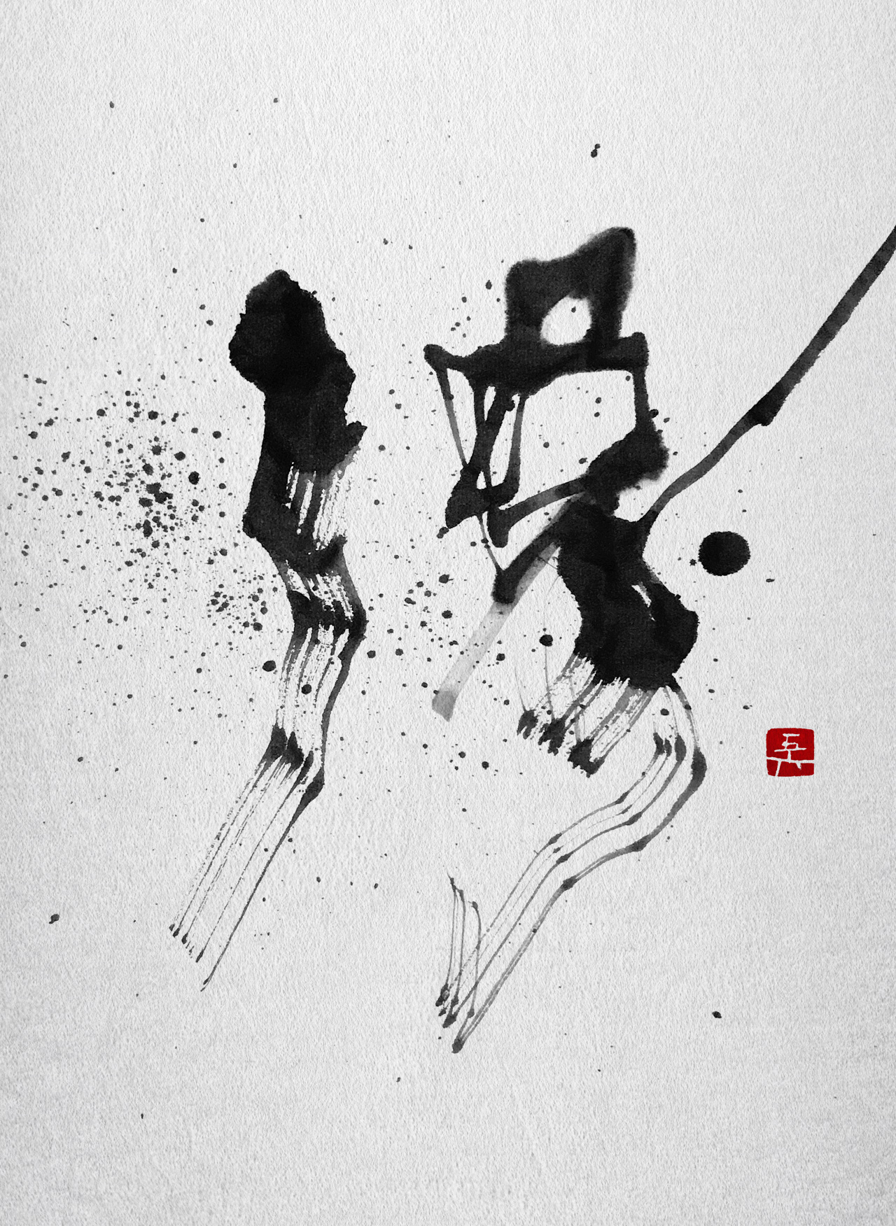 像 vision 想像即是行動的原型 書道作品 japaneseart japanesecalligraphy
