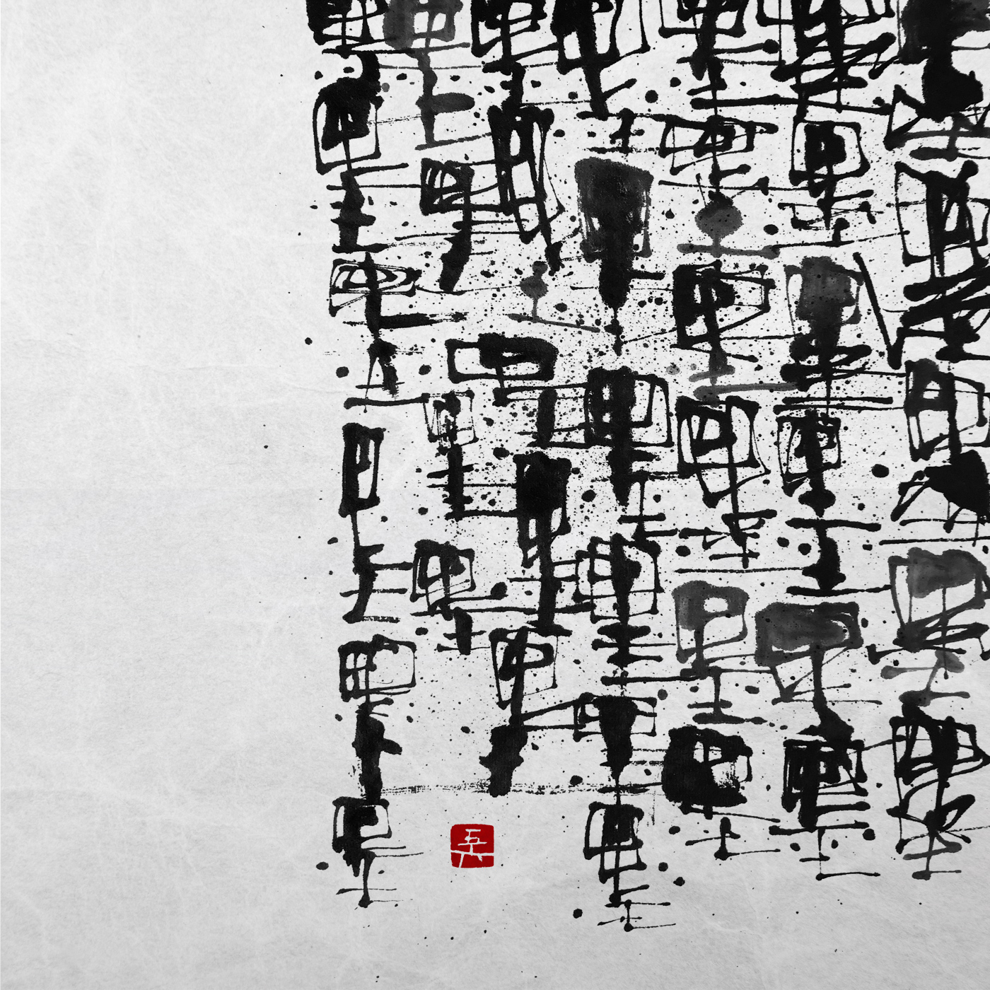 墨 black inc 書道作品 japaneseart japanese calligraphy 書家 田川悟郎 Goroh Tagawa