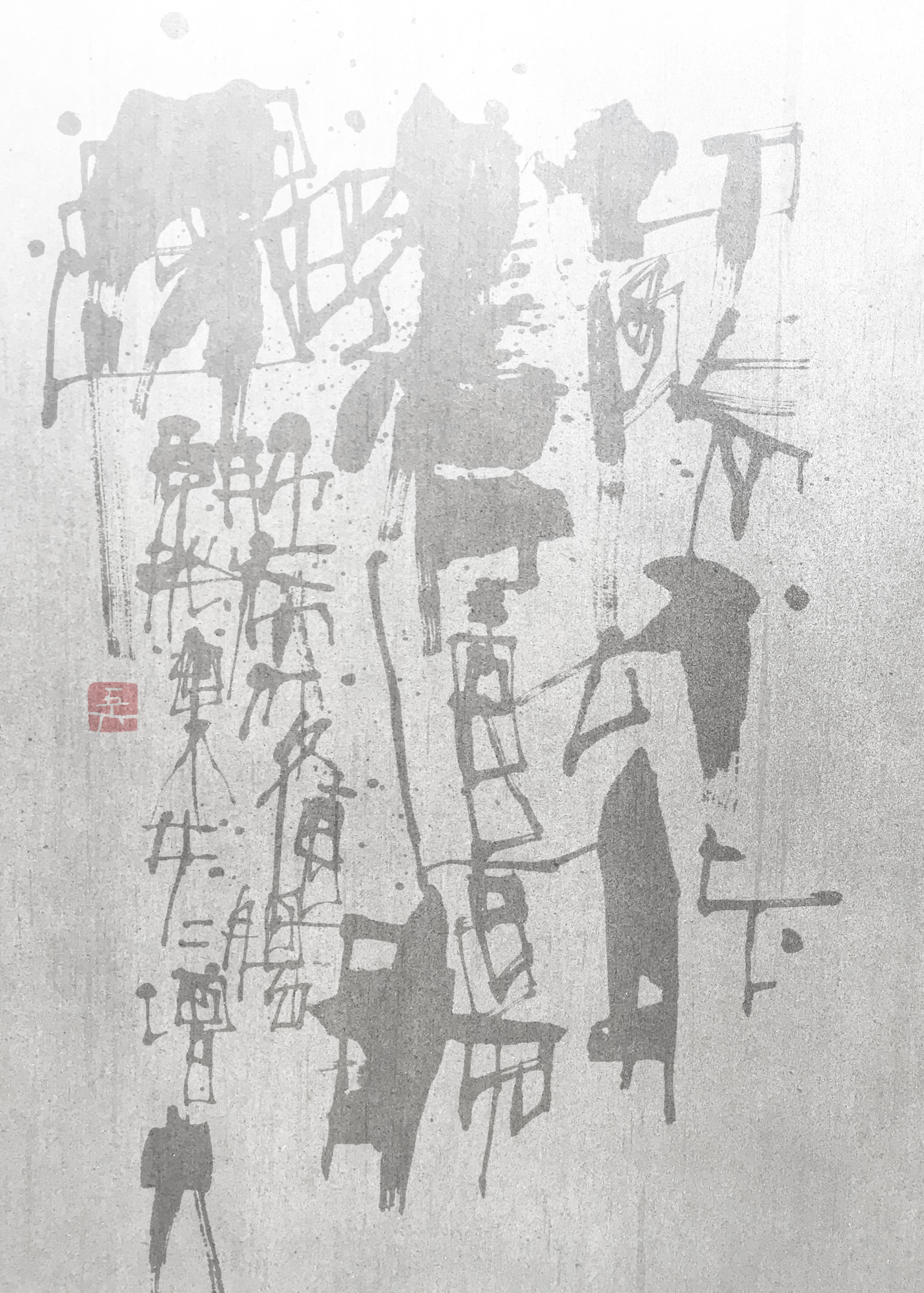 inoperable colorectal cancer, spread to the lungs 書道作品 japaneseart japanese calligraphy 書家 田川悟郎 Goroh Tagawa