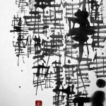 難 | hesitating 書道作品 japaneseart japanese calligraphy 書家 田川悟郎 Goroh Tagawa