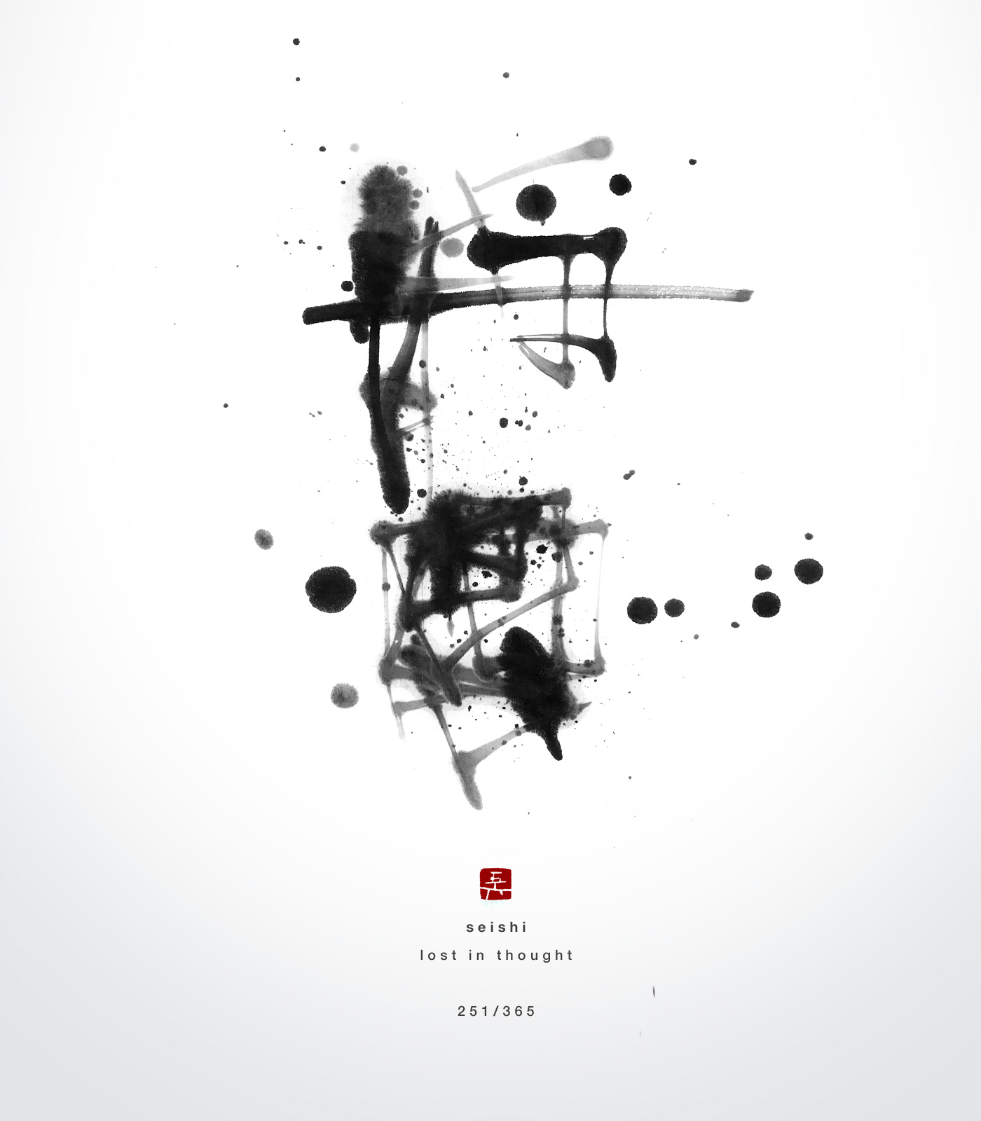 静思 | lost in thought 書道作品 japaneseart japanese calligraphy 書家 田川悟郎 Goroh Tagawa