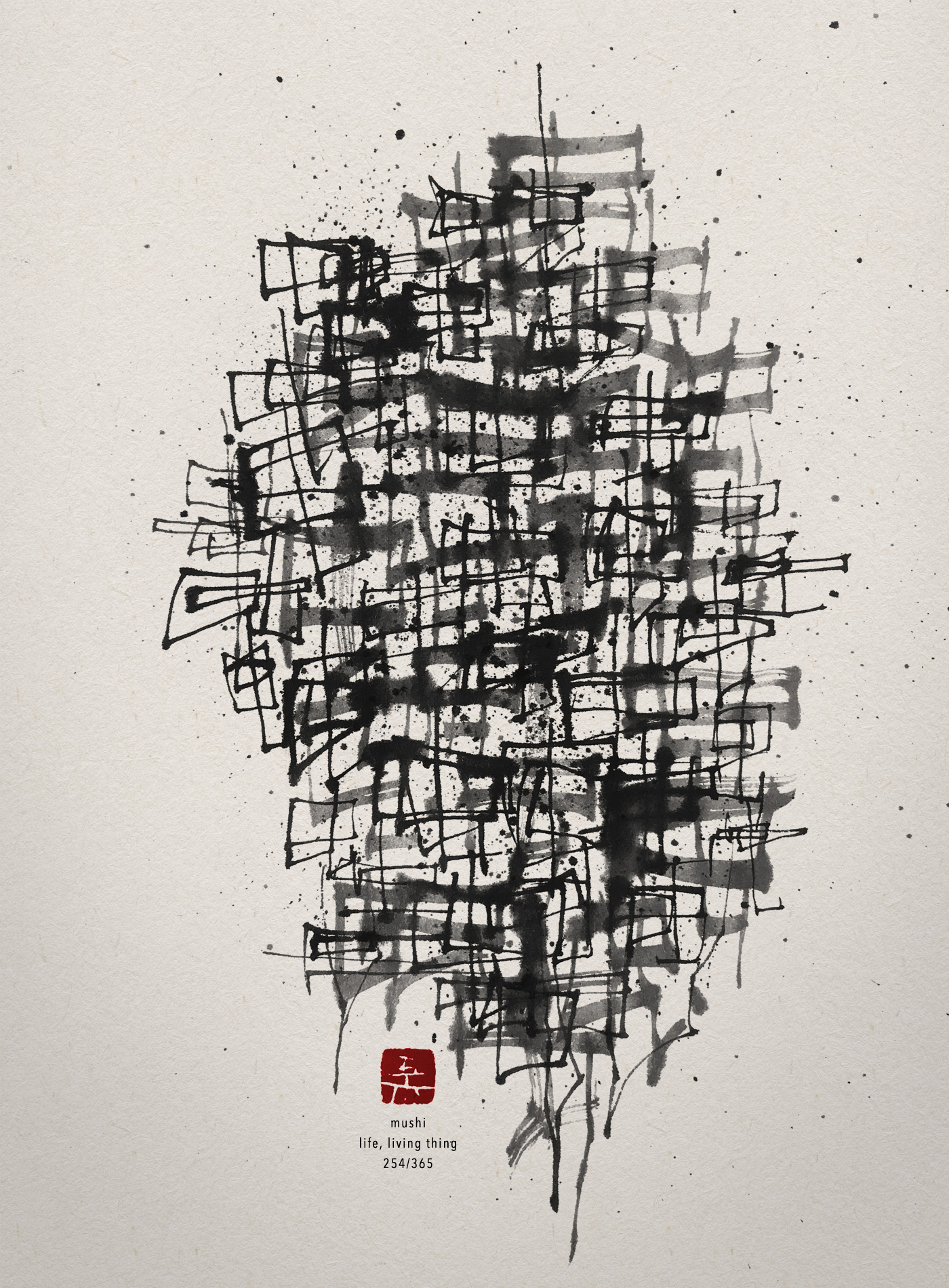 蟲 | life, living thing 書道作品 japaneseart japanese calligraphy 書家 田川悟郎 Goroh Tagawa