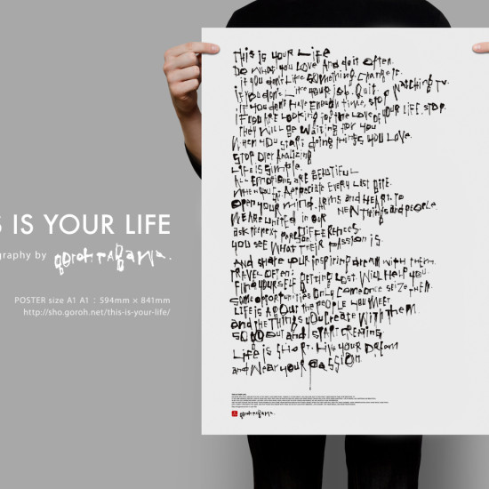 YourLife A1 ポスター