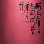 尻尿屁 | poo, pee and fart 書道作品 japaneseart japanese calligraphy 書家 田川悟郎 Goroh Tagawa
