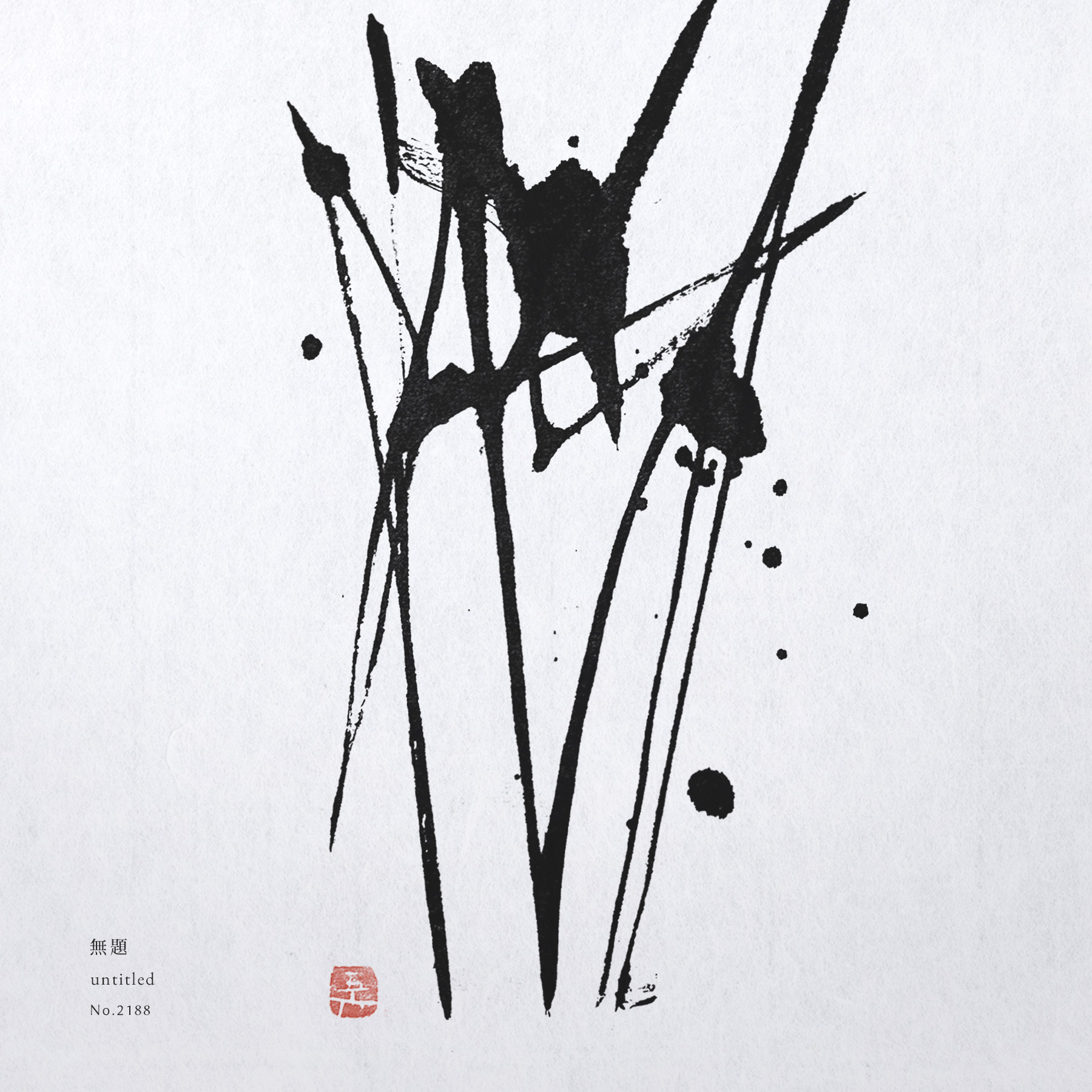 無題 | untitled 書道作品 japaneseart japanese calligraphy 書家 田川悟郎 Goroh Tagawa