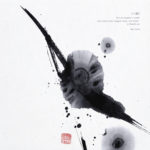 六(根) | the six organs of sense 書道作品 japaneseart japanese calligraphy 書家 田川悟郎 Goroh Tagawa
