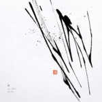 流 | fluid 書道作品 japaneseart japanese calligraphy 書家 田川悟郎 Goroh Tagawa